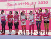 「RunGirl★Night Vol.1」 開催