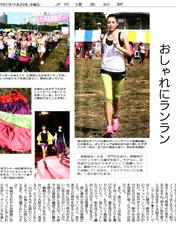 press_mag_2010_yomiuri_9_29