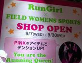 新宿マルイ本店「FIELD WOMENS SPORTS×RunGirl」ショッププロデュース