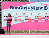 「RunGirl★Night Vol.2」開催
