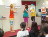 SOGO・ランニングウィークス「おしゃれに楽しむランニングスタイル supported by RunGirl」