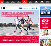 Japan Hot NOW!