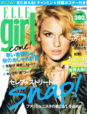 ELLEgirl Aug 2010 No.21