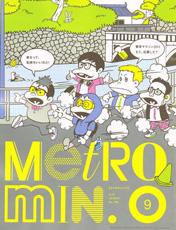 メトロミニッツ Sep No.094