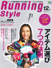RunningStyle Dec 2010