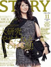 STORY Nov 2010