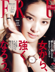 FRaU Dec 2011 No.434