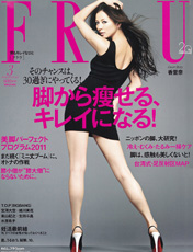 FRaU Mar 2011 No.425