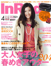 InRed Apr 2011