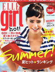 ELLEgirl Jun 2012 No.32