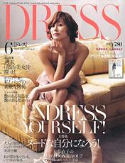 DRESS June 2013