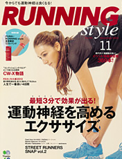 RunnigStyle Nov 2013