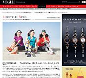 VOGUE JAPAN web