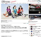 web magazine OPENERS