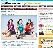 Woman type