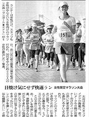 press_mag_2010_asahi