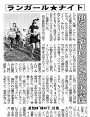 press_mag_2010_fuji_9_18