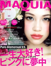 press_mag_2010_maquia_11