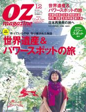 press_mag_2010_oz_12