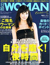 press_mag_2010_wol