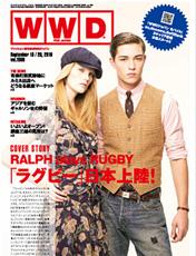 press_mag_2010_wwd_9