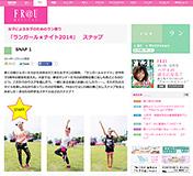 FRaU-web.net