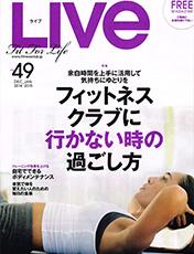 LIVE Dec-Jan Vol.49