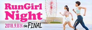 RunGirl★Night the FINAL