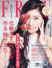 FRaU-Oct-2015_cover