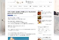 TRILL [True & Real]