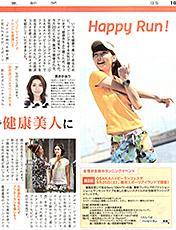 yomiuri_20150924_cover