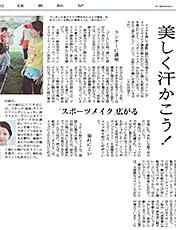 yomiuri_20151025_cover