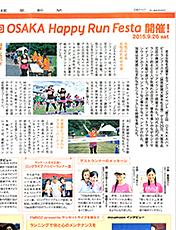 yomiuri_20151030_cover