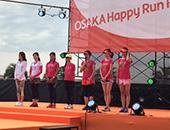 「第2回 OSAKAハッピーランフェスタ」(主催:読売新聞大阪本社、協力:RunGirl 他)