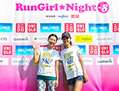 「RunGirl★Night Vol.8」開催