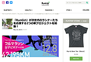 Runtrip MAGAZINE